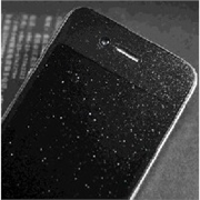报价合理的手机钻石膜公司_鸿顺达包装制品公司