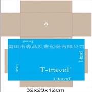 森品礼盒包装公司为您提供品牌最好的莆田纸盒,包装印刷定做