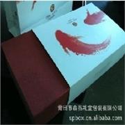 莆田专业的莆田纸盒推荐_礼品包装定做