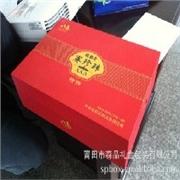 高档酒盒:福建省特价高档礼盒厂家