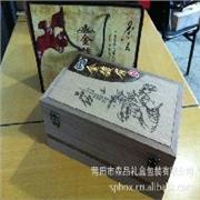 耐用的莆田礼盒,森品礼盒包装公司提供