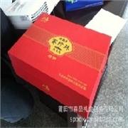 鞋盒厂家 莆田市哪有销售实惠的莆田礼盒