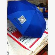 供应鸿盛442最实惠 厂家供应久和版三折伞