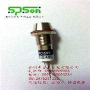 凯昆LED指示灯价格范围 一流的凯昆KL1024RG哪里买