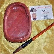 潍坊市实用的仿古红丝砚:青州仿古红丝砚