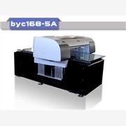 供应博易创byc168-5A铜板纸打印机 铜板印刷机铜板彩印