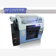 供应上海博易创万能打印机byc168-2.3UV珠宝盒彩印机 首饰盒平板印刷机