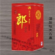 信宇包装公司供应报价合理的白酒铁盒 专业的白酒铁盒