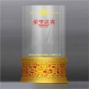 聊城价位合理的白酒塑料盒供应,优质的白酒塑料盒