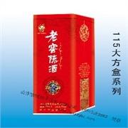 聊城优质白酒铁盒包装推荐:北京马口白酒铁盒