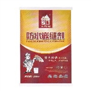 福州市区域专业的防水嵌缝剂:福建防水嵌缝剂