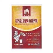 莆田防水嵌缝剂:最新资讯,市场上推荐防水嵌缝剂