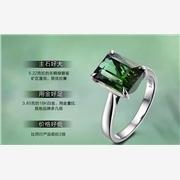 5.22克拉天然巴西绿碧玺戒指 18K白金天然宝石戒指 珠宝加工批发