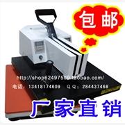 热转印机器设备服装T恤印花机美韩式高压摇头烫画机厂家直销