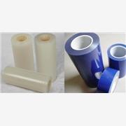 供应明华PE蓝色保护膜各种规格PE蓝色保护膜
