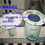 油气分离芯/垫圈(次级)最低报价_福建价位合理的油气分离芯供应