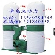 吸尘机价格行情:为您推荐全省最优惠的移动布袋吸尘器