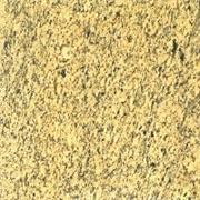信泰鸿南石业公司提供的虎皮黄销量怎么样,成都虎皮黄大理石