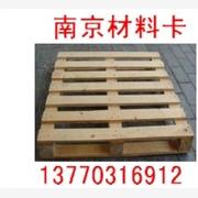 供应卡博qr木托盘,木托盘厂家,定制木托盘-