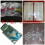 北京铝箔袋 北京铝箔真空袋