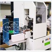 供应单张打印机 FANTECH单张商标打印机 上海标签牌打印厂家 卡片打印机