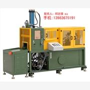 供应鑫台铭XTM105-15T硅钢片整形机,矽钢片整形机