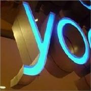 当地的精品发光字资讯_具有品牌的精品发光字