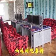 廊坊专业的网吧桌就在柏林网吧桌椅 大兴网吧桌厂家