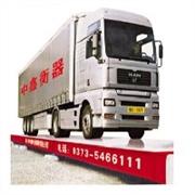 中鑫衡器_优秀的电子汽车衡器公司_保定SCS电子汽车衡
