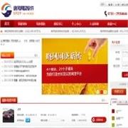 好的P2P网贷|深圳可信的P2P网贷系统哪里有