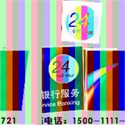 逸彩印刷提供专业的北京UV丝网印刷丝印加工服务,同行中的姣姣者:丝网印刷价位