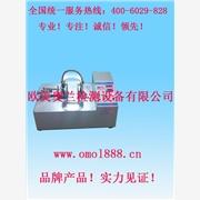 供应欧美奥兰OM-886FOM-886F头戴式耳机拉伸(扩