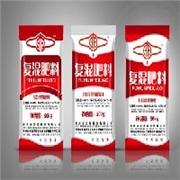 专业生产/定制化肥编织袋