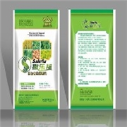 化肥编织袋/化肥编织袋价格、供应化肥编织袋、东方塑业