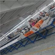7.18省政府莅临黑金刚公司参观公司最新一代自动印花机