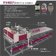 福建跑台丝印机,自动鞋面印线机,就找黑金刚