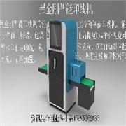 厂家直销黑金刚跑台自动丝网印线印刷机