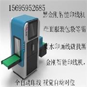 广东东莞跑台自动印刷机服装印花价格厂家直销