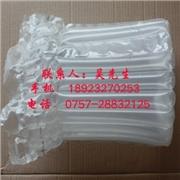 供应印刷气柱袋 安保气柱袋 包装袋