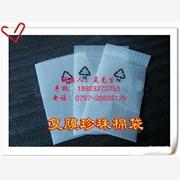 供应珍珠棉 珍珠棉护角 珍珠棉成型
