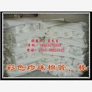 供应珍珠棉袋 珍珠棉内衬 珍珠棉护架