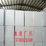 盘点:江苏省保温建材聚苯板厂家-哪家好-5cm聚苯板哪里卖?