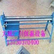 包装行业设备 产品汇 行业设备机械卷圆机压边机-行业设备机械卷圆机压边机价格-()