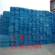 挤塑板|外墙保温材料|阻燃挤塑板|河北广川外墙保温材料厂-@