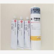 供应景固KINGKOUK-780s耐高温硅胶粘硅胶胶水