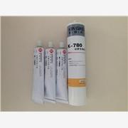 供应景固(KINGKOU)K-780  常温固化硅胶粘玻璃胶水