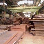 成都耐磨板 成都耐磨板销售 成都耐磨板厂家 舞钢宏达