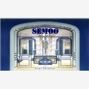 代理加盟semoo全系列时尚男装