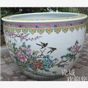 供应正德陶瓷DG0摆件大缸