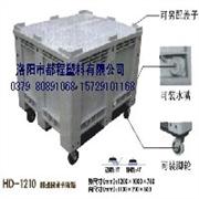漯河大型塑料箱◆周转箱◆带轮子物流箱-洛阳都程塑料有限公司